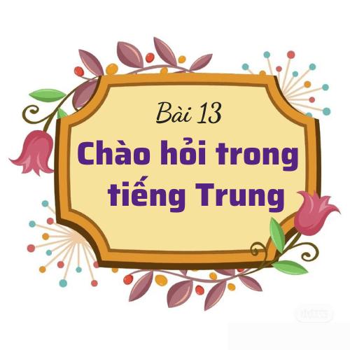 Bài 13: Chào hỏi trong tiếng Trung