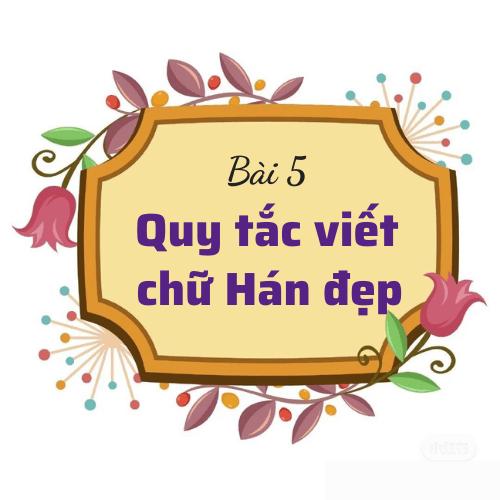 Bài 5: Quy tắc viết chữ Hán đẹp