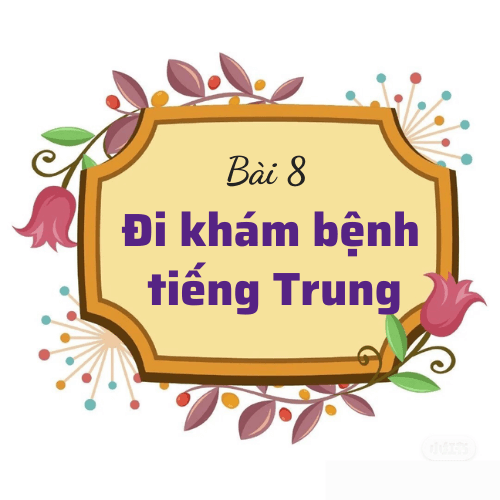 Bài 8: Đi khám bệnh tiếng Trung